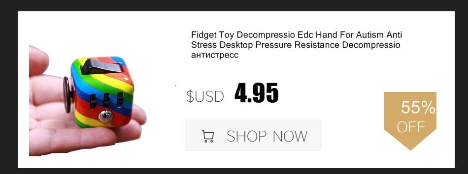 He1bf73e48c3c496da54aab76c132a42cn - Cube Fidget